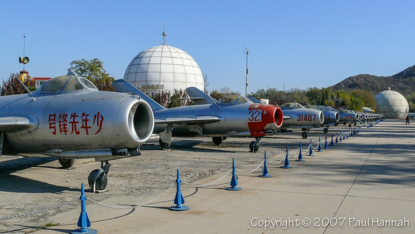 Air and Space Museums