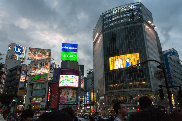 2013-09 Tokyo