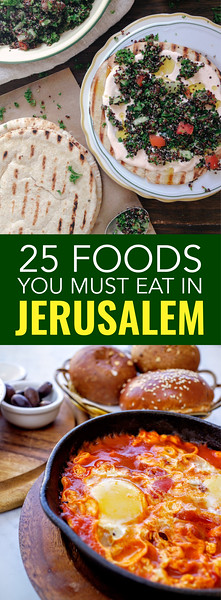 jerusalem foods pin.jpg