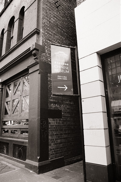 Cohen Place