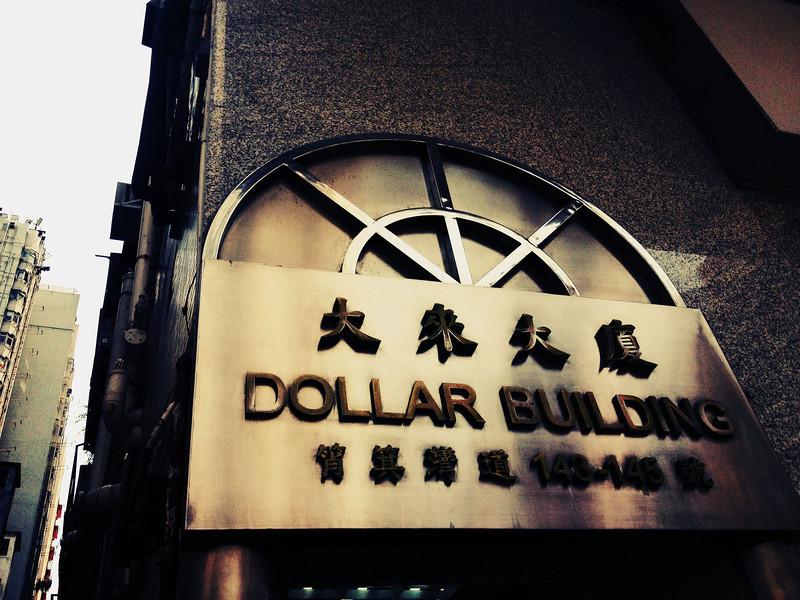 Dollar Building