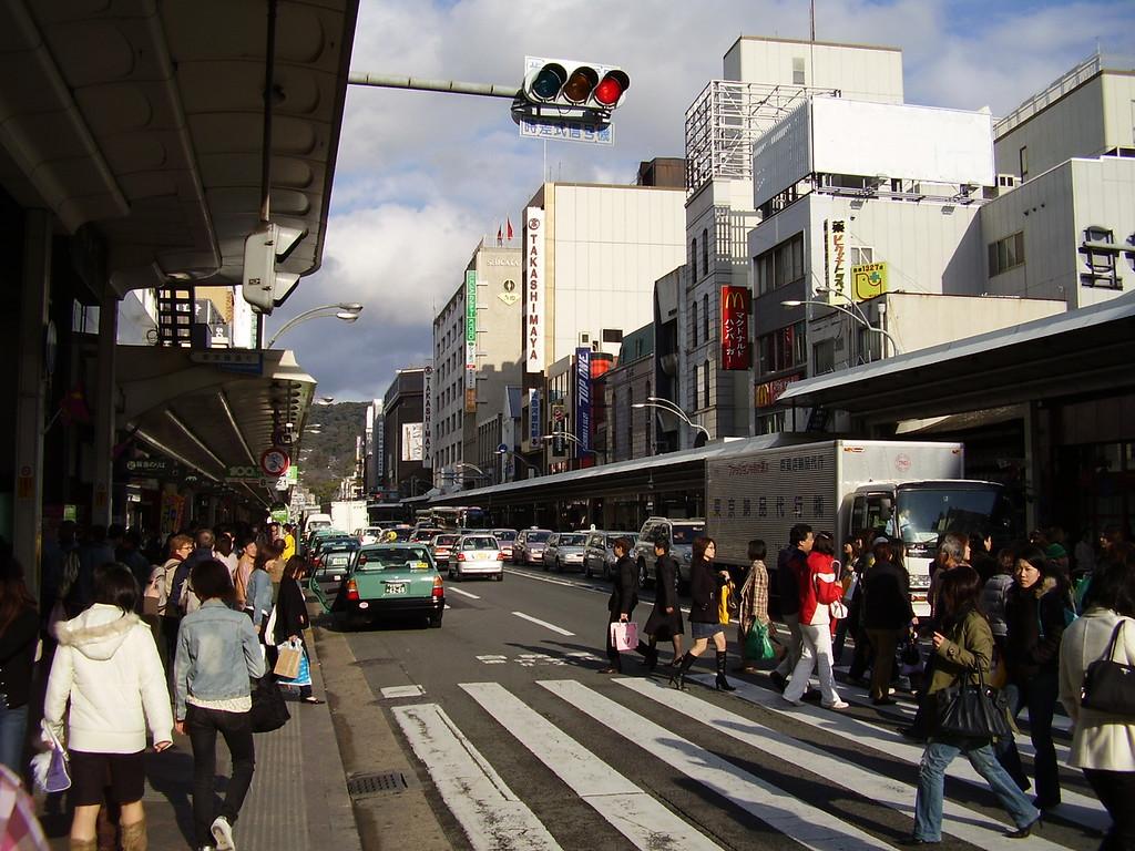 Kyoto March 29 2006 154