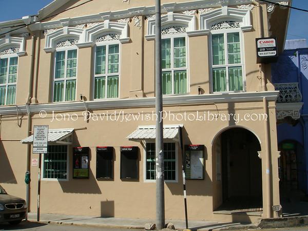 MALAYSIA, Penang. Former Penang Synagogue building. (2007)