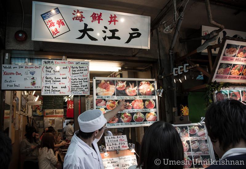 Tsukiji Fish Market 002.jpg