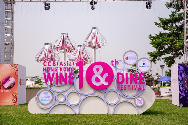 Wine & Dine 2018