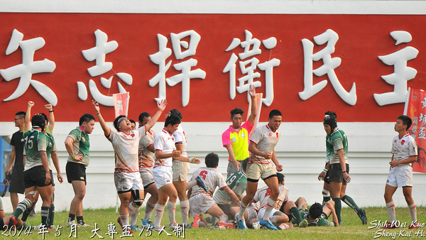 2014年大專盃15人制-乙組(College Cup 15s-Division B)