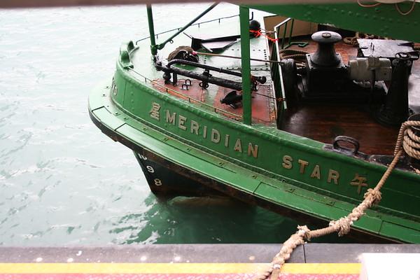 Star Ferries - 1 March 2007