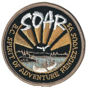 SOAR 1995