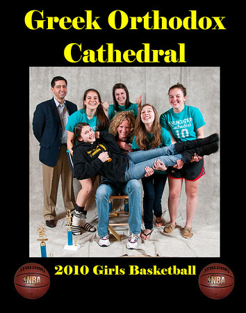 GOC Basketball Posters
