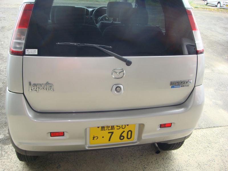 Rental Car in Yakushima, Japan