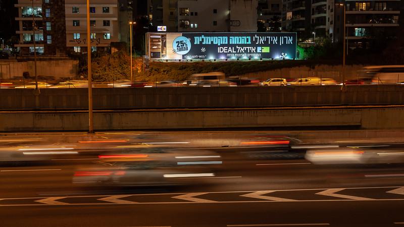 11-11-18 Huge ElAl TLV Karo (24 of 32).jpg