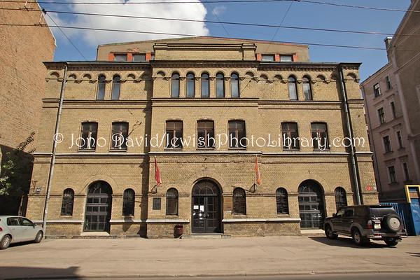 LATVIA, Riga. Shamir, Jewish Association (at the former Zeilen Shul), 63 Stabu Street. (8.2011)