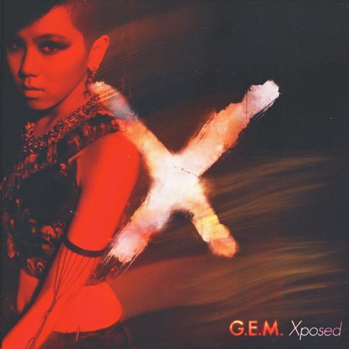 邓紫棋(G.E.M.) Xposed