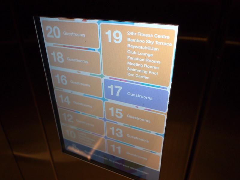 P4105019-touch-screen-lift.JPG