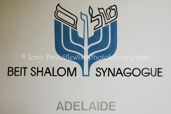 AUSTRALIA, South Australia, Adelaide. Beit Shalom Synagogue. (8.2010)