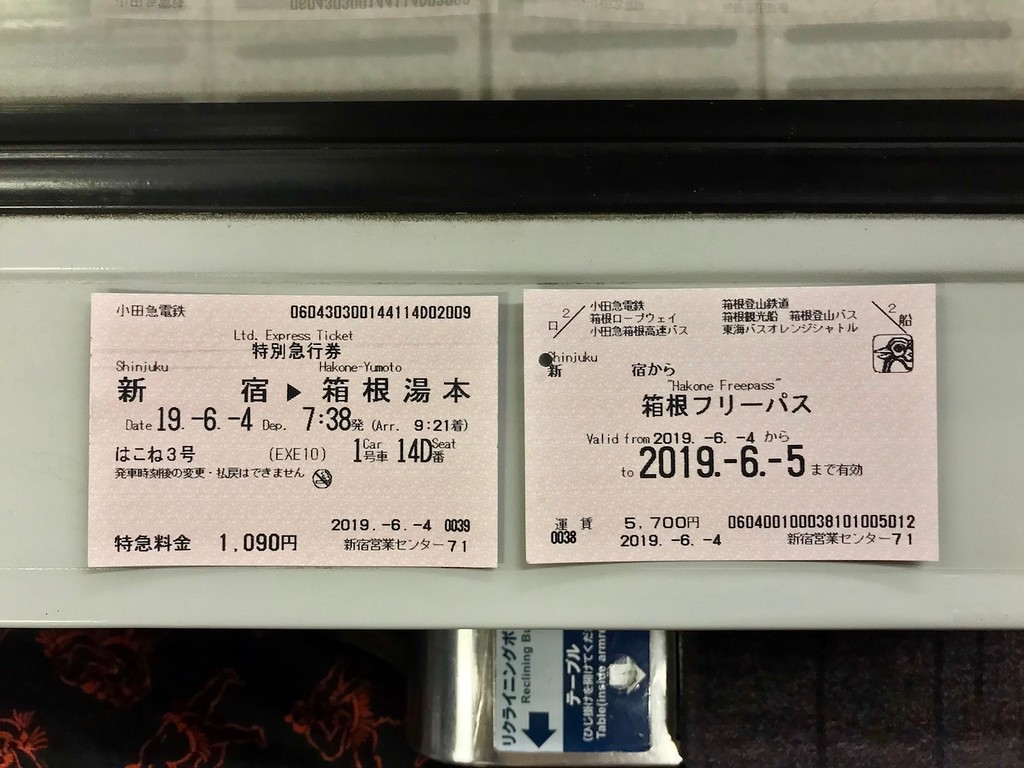 Left: the ticket for the Romance Car. Right: the Hakone Free Pass ticket valid for 2 days.