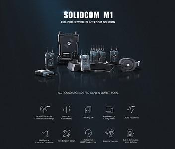 Solidcom M1
