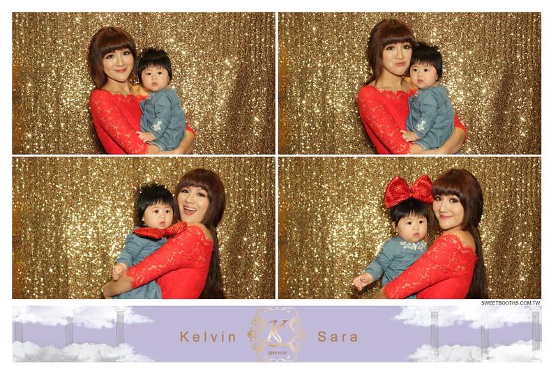 Kelvin.Sara_2015.11 (44).jpg