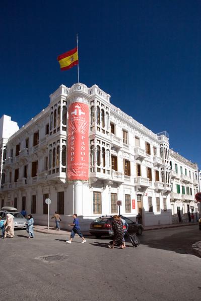 Instituto Cervantes building in the Spanish quarter, Tetouan, Morocco