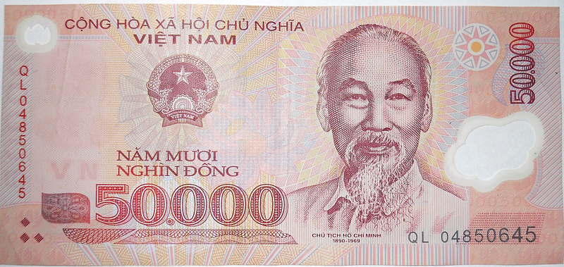 Money 121 vietnam 2006