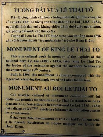 Le Thai To Monument