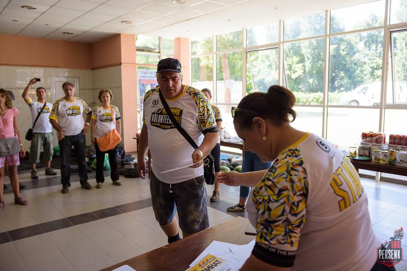 2017-08-20_PersenkUltra2017-11-Dobrovoloci-005.jpg
