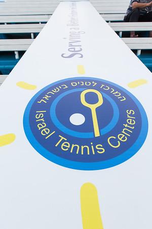 מרכז הטניס 12.07.17