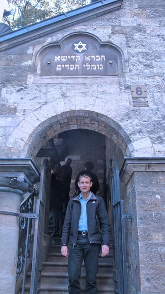 Jewish quarter AK.jpg