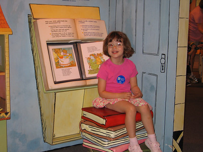 2005 Jul - Children's Museum
