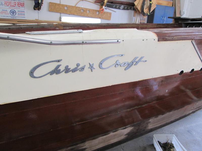 Starboard side logo.