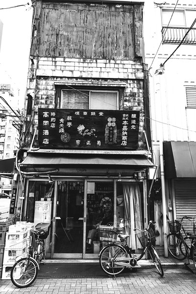 2019-09-14 Tokyo on Saturday-519.jpg