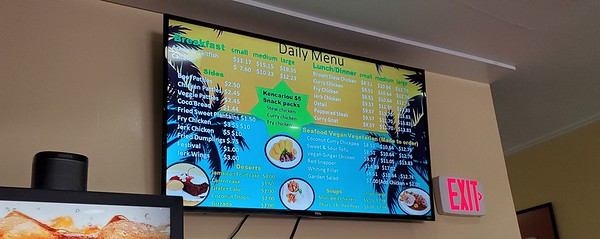 Menu on screen