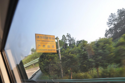 Trip To Qijiang 1: Drive From Chongqing