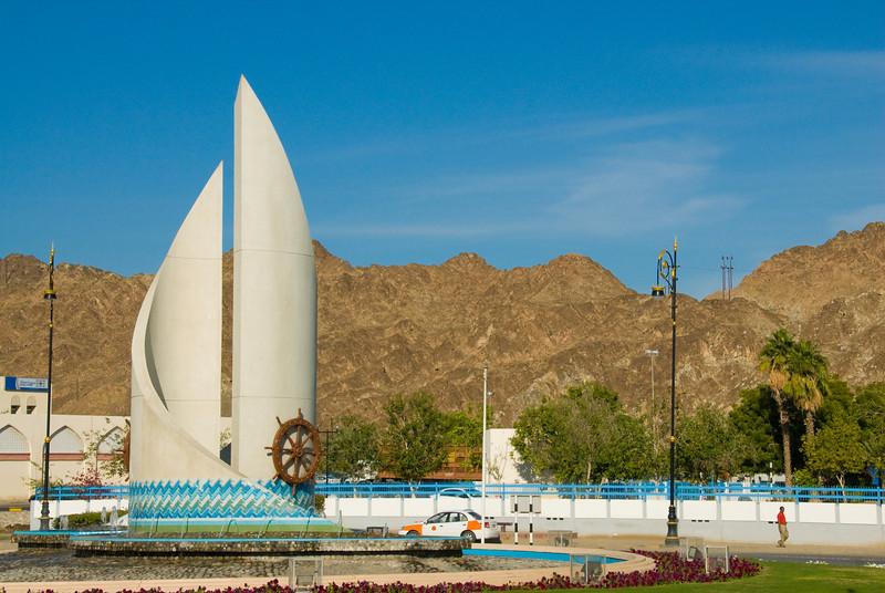 Roundabout - Muscat, Oman