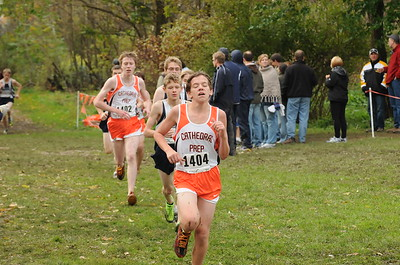 Combined JV Race