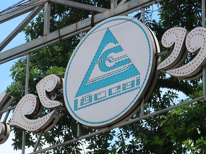 IMG_4414-lao-cai-logo.JPG