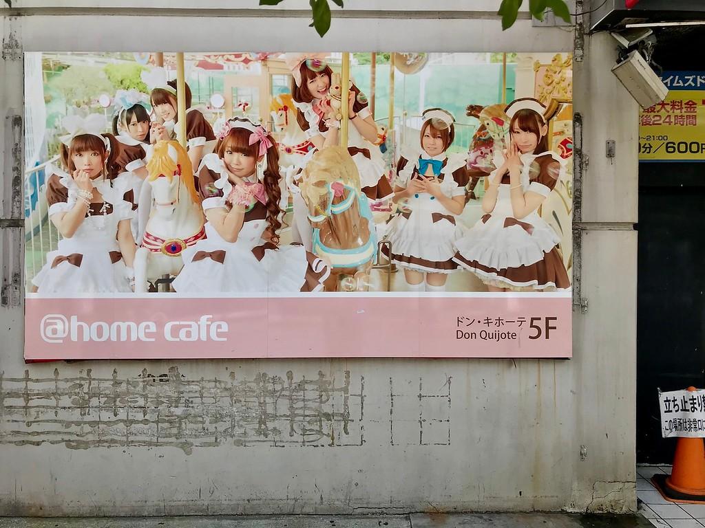 @home cafe