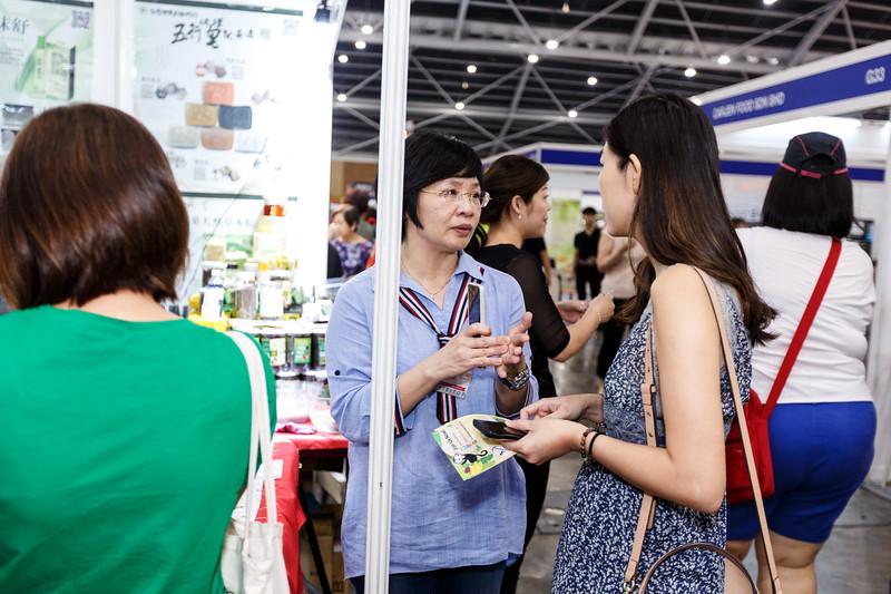 Exhibits-Inc-Food-Festival-2018-D1-304.jpg