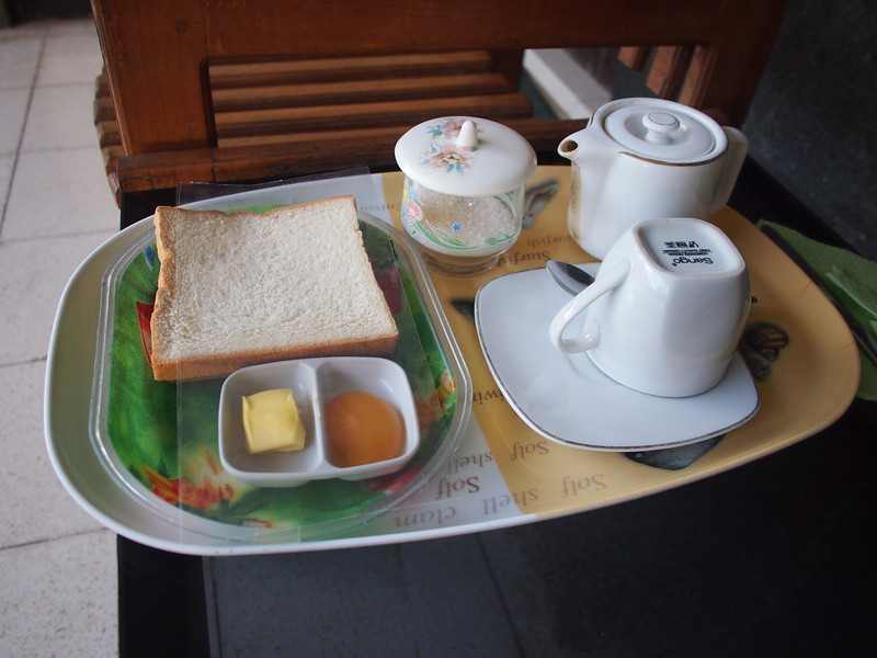 P5228720-maliana-breakfast.JPG