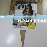 SKU: H-PAPER/DARK/A4, Heatware A4 Heat Transfer Paper for Dark Fabric and Cotton (-95%) 20 Sheets