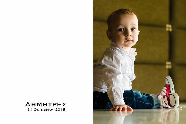 2015 - 10 - 31 Album Βάπτισης Δημήτρη