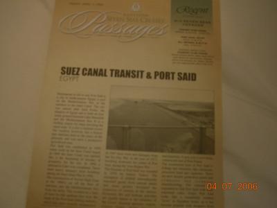 Suez, Suez Canal, Port Said, Egypt (04/08/2006)