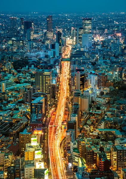 Lava in Tokyo