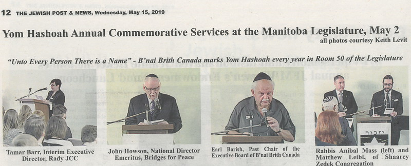 Jewish Post May 15, 2019 Yom Hashoah Annual Commemorative Services May 2, 2019.jpg