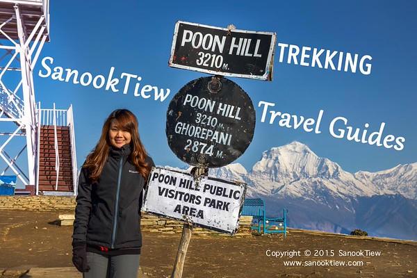 เนปาล | Poon Hill Travel Guide