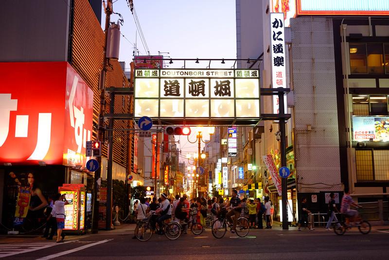Japan_Osaka-0132.jpg