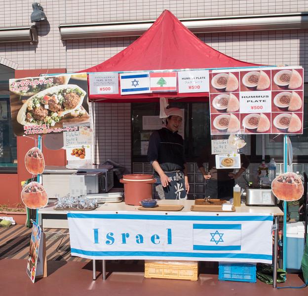 Food  fair 2017-1205.jpg