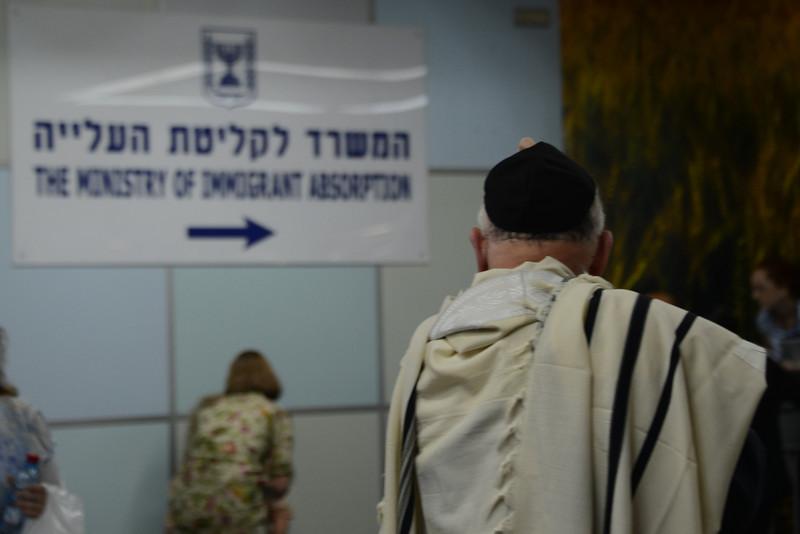 Nefesh B'Nefesh Summer 2012 Aliyah flight