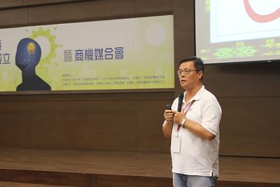 20170802台灣智慧製造創新聯盟成立暨商機媒合會