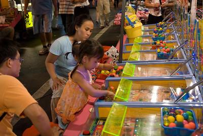 Chong Li, Taiwan August 2008